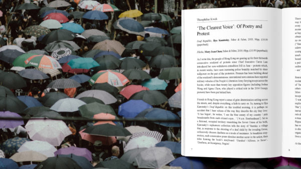 Review | The Clearest Voice: Of Poetry and Protest by Theophilus Kwek